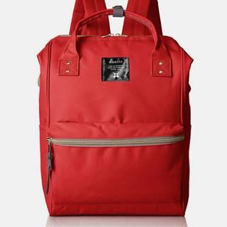 Červený batoh Anello 18 l